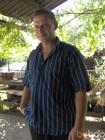 Фото мужчины makedonskaff, Алматы, Казахстан, 41