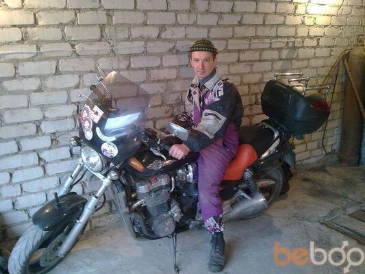 Фото мужчины 5369, Днепродзержинск, Украина, 44