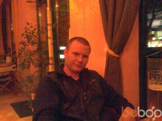 Фото мужчины dimaya333, Бричаны, Молдова, 27