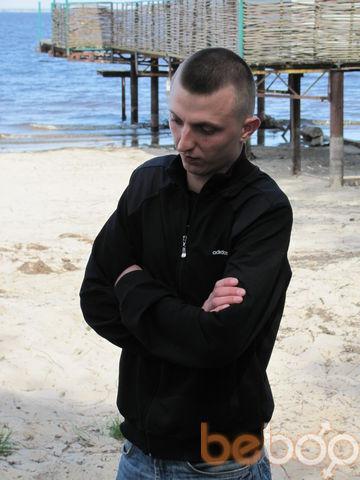 Фото мужчины Vladimir, Смела, Украина, 28