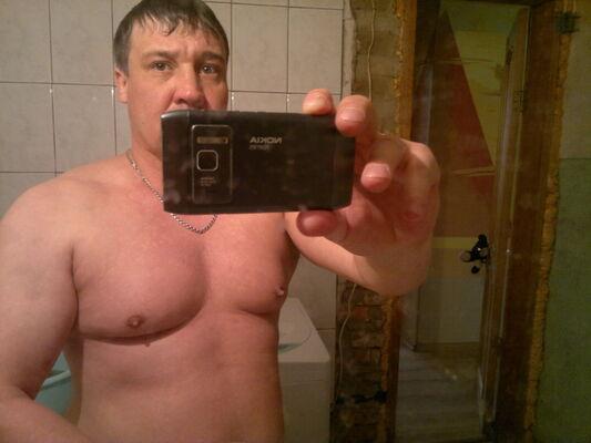 Фото мужчины Евгений, Благовещенск, Россия, 39