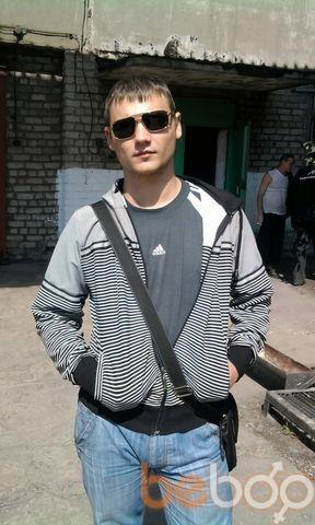 Фото мужчины Vesnik, Кривой Рог, Украина, 32