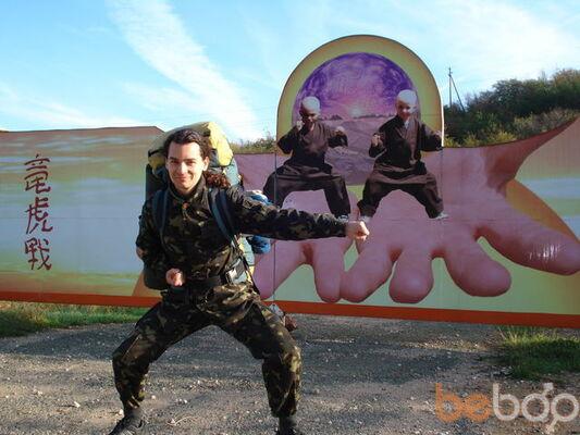 Фото мужчины nightwatcher, Запорожье, Украина, 33