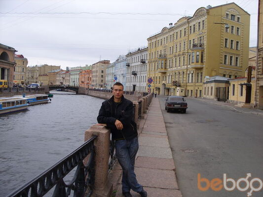 Фото мужчины denyss90, Кишинев, Молдова, 27