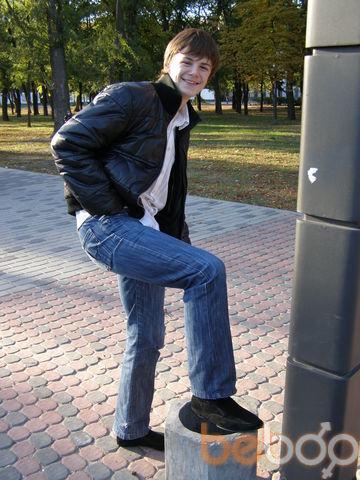 Фото мужчины vladikx, Днепропетровск, Украина, 27