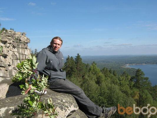 Фото мужчины pirat999, Озерск, Россия, 35