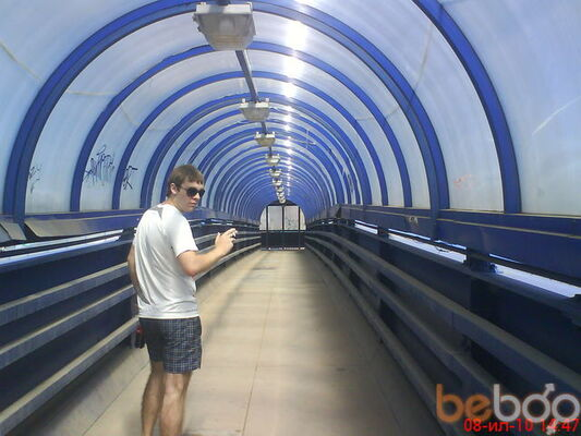 Фото мужчины Александр, Пермь, Россия, 29
