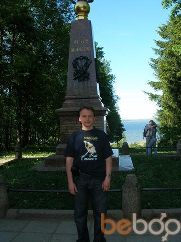 Фото мужчины blok79, Железнодорожный, Россия, 37