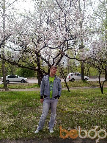 Фото мужчины CRYSIS, Хабаровск, Россия, 27