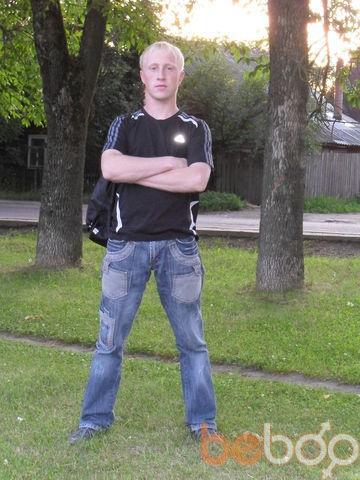 Фото мужчины Дима, Смоленск, Россия, 29