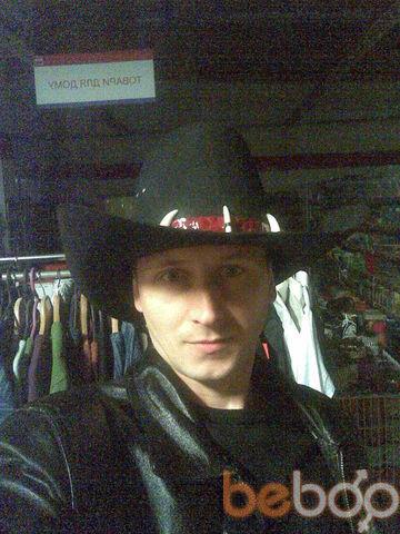Фото мужчины sergei 9, Дружковка, Украина, 39