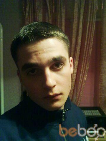 Фото мужчины Dato18, Киев, Украина, 25