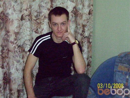 Фото мужчины Итальянец, Казань, Россия, 33