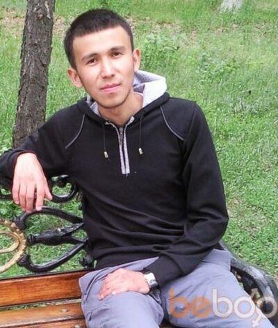Гей Знакомства Мальчиков Казахстана