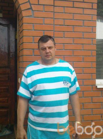 Фото мужчины gelo, Кировоград, Украина, 50
