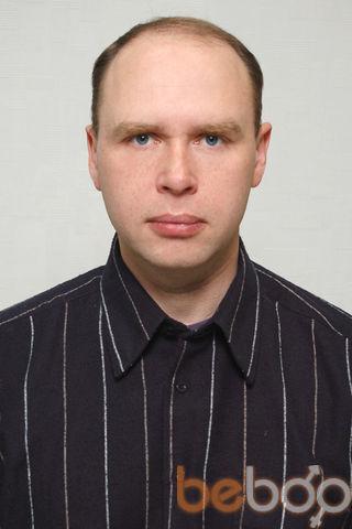 Фото мужчины bond, Харьков, Украина, 45