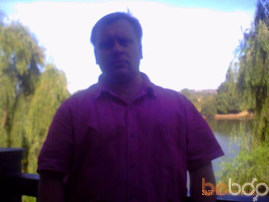 Фото мужчины он самый, Бендеры, Молдова, 37