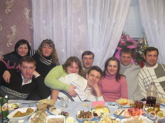 Фото мужчины малыш 71, Северодонецк, Украина, 45