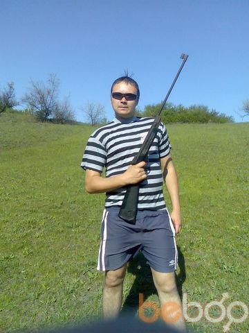 Фото мужчины pasha777, Донецк, Украина, 32