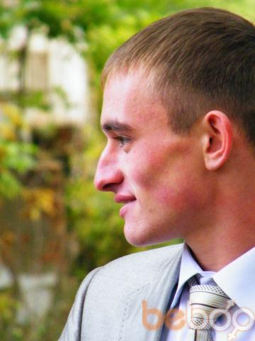 Фото мужчины Ванюша, Винница, Украина, 27