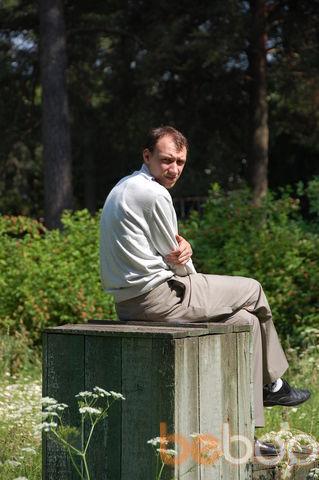 Фото мужчины Гогисан, Москва, Россия, 36
