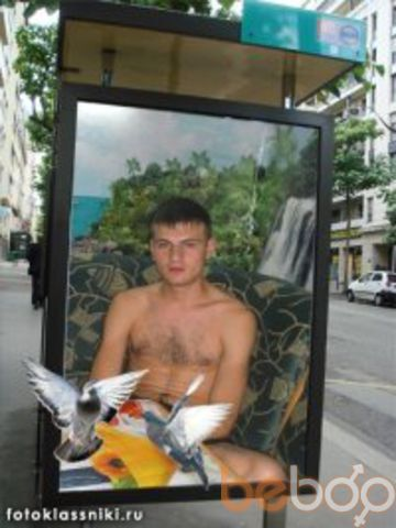 Фото мужчины akula, Бендеры, Молдова, 29