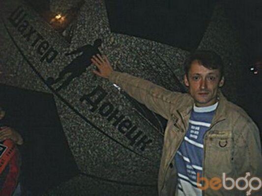 Фото мужчины юрочечек, Лисичанск, Украина, 39