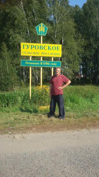 Фото мужчины Владимир, Омск, Россия, 115