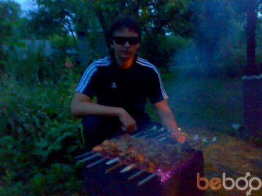 Фото мужчины Demon, Полтава, Украина, 25