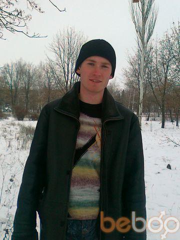 Фото мужчины РУСЛАНЧИК, Кировоград, Украина, 32