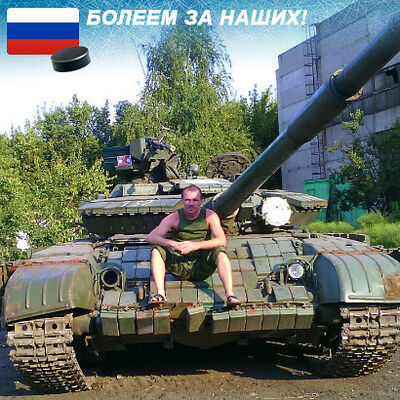 Фото мужчины Олег, Луганск, Украина, 37
