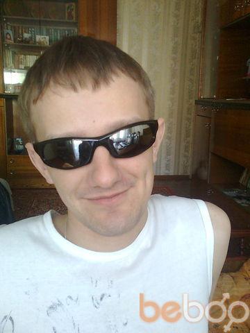 Фото мужчины старый, Дзержинск, Россия, 30