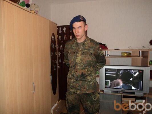 Фото мужчины SpeznaS, Dortmund, Германия, 32