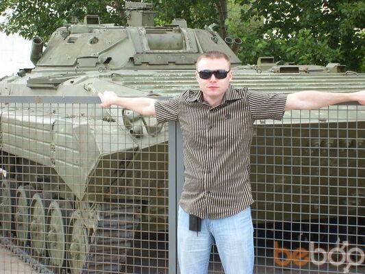 Фото мужчины Артур, Волгоград, Россия, 32