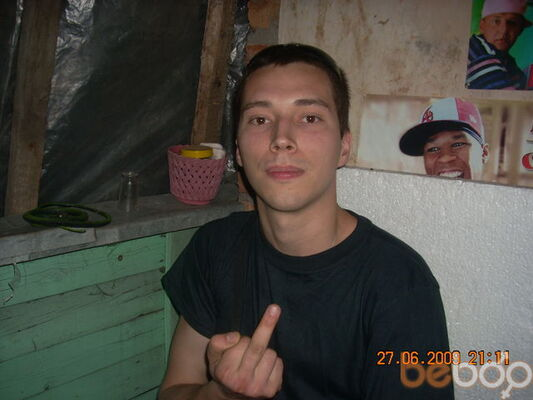 Фото мужчины pingo, Северодонецк, Украина, 33
