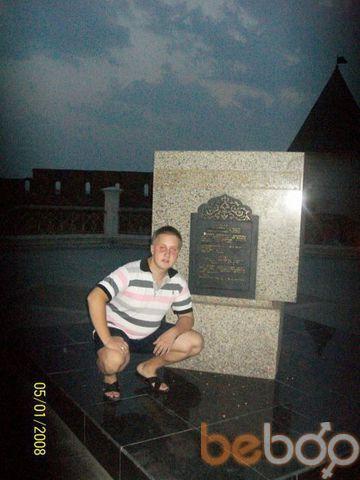 Фото мужчины сергафан, Нижний Новгород, Россия, 29
