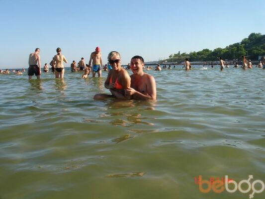 Фото мужчины EUTELSAT, Минск, Беларусь, 32