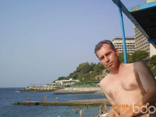 Фото мужчины v22111932, Витебск, Беларусь, 37