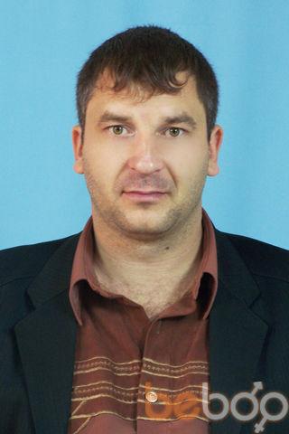 Фото мужчины михаилл, Майкоп, Россия, 38