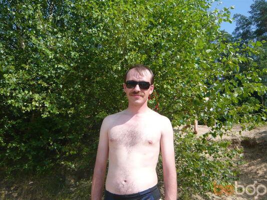 Фото мужчины Женек, Черноголовка, Россия, 41