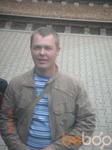 Фото мужчины DIMASIK, Антрацит, Украина, 41