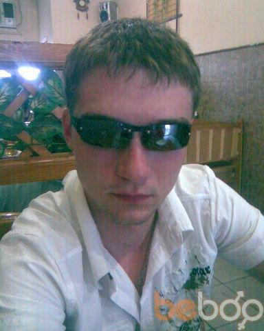 Фото мужчины Yaroslav, Донецк, Украина, 28