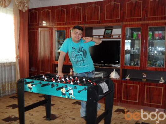 Фото мужчины Дмитрий, Москва, Россия, 26