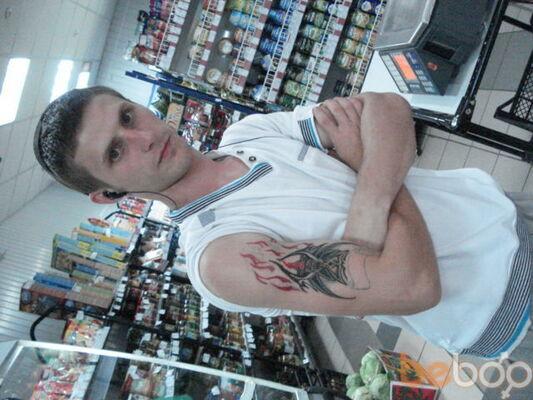 Фото мужчины maksik, Донецк, Украина, 29