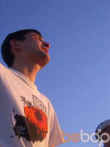 Фото мужчины Данила, Губкин, Россия, 29