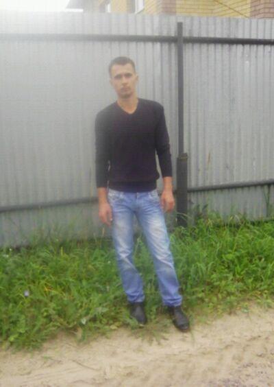 Фото мужчины Алекс, Нижний Новгород, Россия, 25