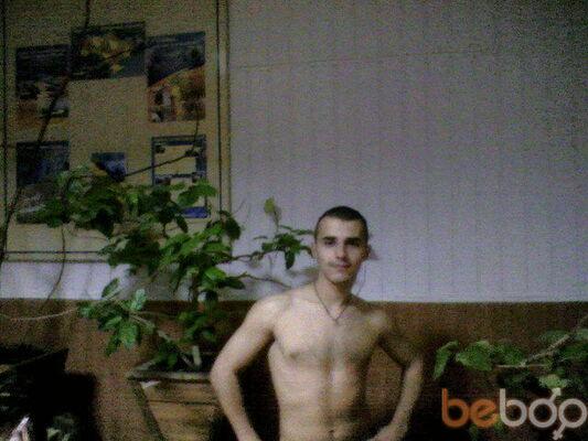 Фото мужчины Ярослав, Лисичанск, Украина, 27