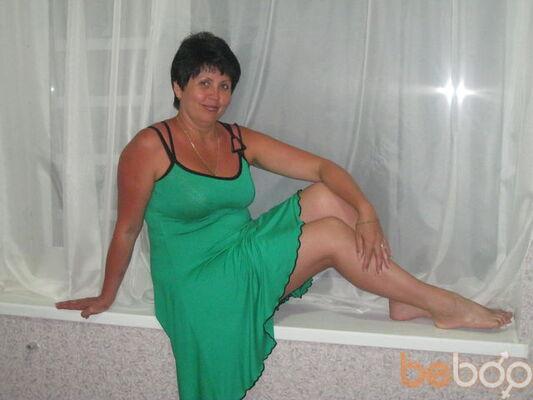 интим луганск женщины