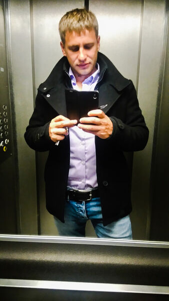 Фото мужчины Timofei, Таллинн, Эстония, 25