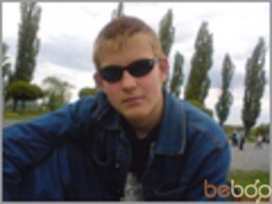 Фото мужчины Ruslan, Донецк, Украина, 24